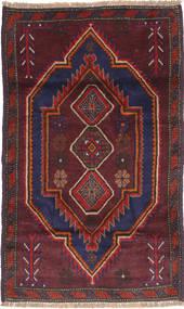 Baluch carpet ABCU1083