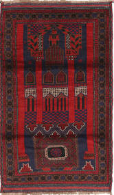 Baluch carpet ABCU830
