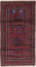 Beluch Koberec 83X148 Orientální Ručně Tkaný Tmavě Červená/Tmavě Hnědá (Vlna, Afghánistán)