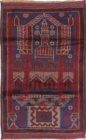 Balouch szőnyeg ABCU1605