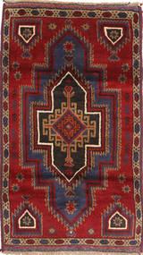 Baluch carpet ABCU582
