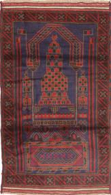 Belutsch Teppich ABCU585