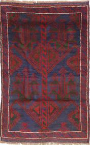 Baluch carpet ABCU1098