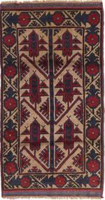 Balouch szőnyeg ABCU587