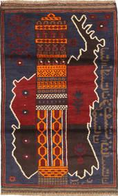 バルーチ 絨毯 83X130 オリエンタル 手織り 濃い紫/濃い茶色 (ウール, アフガニスタン)