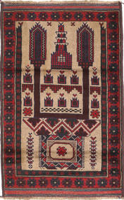 Baluch carpet ABCU1356