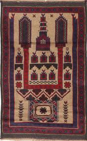 Belutsch Teppich  83X130 Echter Orientalischer Handgeknüpfter Schwartz/Hellbraun (Wolle, Afghanistan)