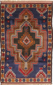 Balouch szőnyeg ABCU1117