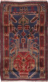 Beluch tapijt ABCU1373