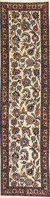 Mashad carpet XEA1494