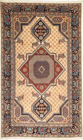 Golpayegan carpet XEA1121