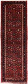 Hosseinabad-matto XEA1176