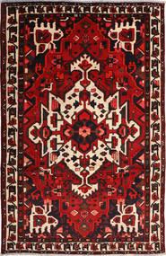 Bakhtiari carpet XEA276