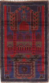 Belouch Alfombra 83X145 Oriental Hecha A Mano Verde Oscuro/Rojo Oscuro (Lana, Afganistán)