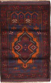 Baluch carpet ABCU868