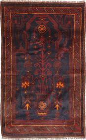 Baluch carpet ABCU615