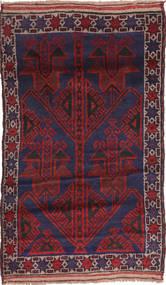 Balouch Szőnyeg 83X140 Keleti Csomózású Sötétlila/Sötétpiros (Gyapjú, Afganisztán)