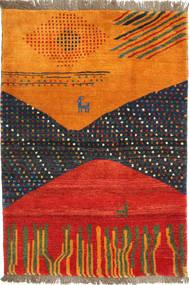 ギャッベ ペルシャ 絨毯 XEA618