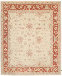 Ziegler Rug 245X303 Authentic  Oriental Handknotted Beige/Light Brown (Wool, Pakistan)