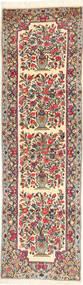 Kerman szőnyeg XEA1339