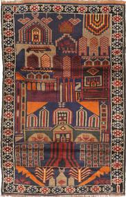 Balouch szőnyeg ABCU883