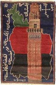 Belutsch Teppich  83X135 Echter Orientalischer Handgeknüpfter Schwartz/Dunkelrot (Wolle, Afghanistan)