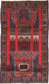 Baluch carpet ABCU392
