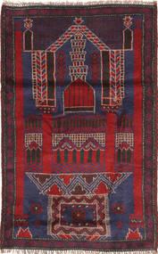 Baluch rug ABCU651