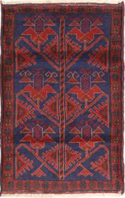 Baluch carpet ABCU658