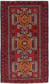 バルーチ 絨毯 NAZD1037