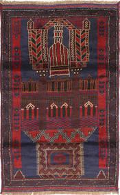 Beluch Teppe 83X135 Ekte Orientalsk Håndknyttet Mørk Rød/Mørk Blå (Ull, Afghanistan)