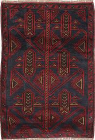 Beluch tapijt ABCU944