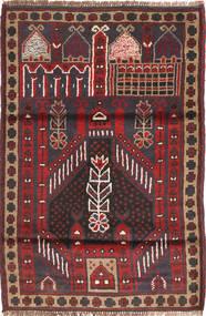 バルーチ 絨毯 83X140 オリエンタル 手織り 黒/濃い茶色 (ウール, アフガニスタン)