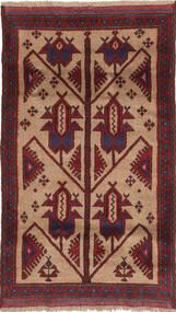 バルーチ 絨毯 ABCU949
