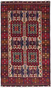 バルーチ 絨毯 NAZD1035