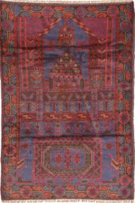 Beluch tapijt ABCU972