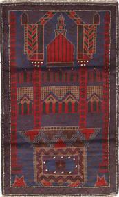 Balouch szőnyeg ABCU205