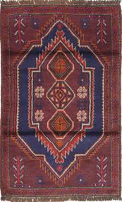 Belutsch Teppich ABCU725