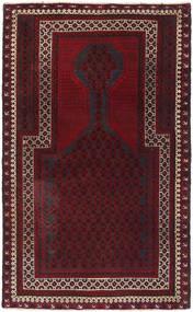 バルーチ 絨毯 86X144 オリエンタル 手織り 深紅色の/濃い茶色 (ウール, アフガニスタン)