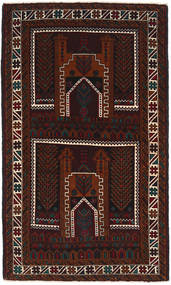 Baluch Rug 82X145 Authentic  Oriental Handknotted Dark Brown (Wool, Afghanistan)