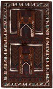 Beluch Matto 82X145 Itämainen Käsinsolmittu Tummanruskea (Villa, Afganistan)