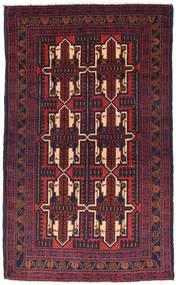 Beluch tapijt NAZD1416