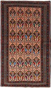 Baluch carpet NAZD1141