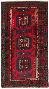 Baluch carpet NAZD1163