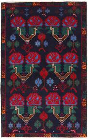 Baluch carpet NAZD1425