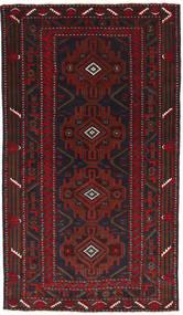 Beluch Tæppe 105X188 Ægte Orientalsk Håndknyttet Mørkerød (Uld, Afghanistan)