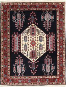 Afshar / Sirjan carpet XEA2105