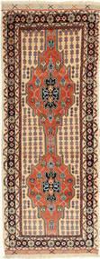 Kurdi Ghuchan tapijt XEA1117