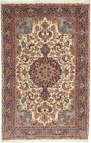 Kerman carpet XEA1357