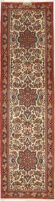 Keshan tapijt XEA2058